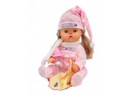 Sbrodolina Naso Rosso - Bambola Giochi Preziosi-Gig